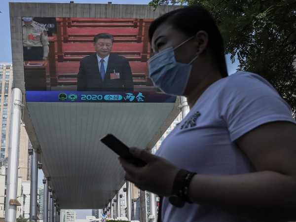 Опитите на някои американски представители да съдят Китай като причинител