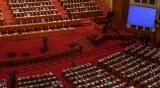 Китайският парламент прие противоречив закон за Хонконг