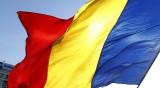 Румъния ще вземе €33 млрд. по плана за възстановяване на ЕС