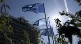 ЕК предлага за България 9,3 млрд. евро за икономическо възстановяване