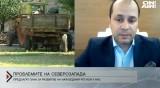 Има ли развитие за Северозападна България?