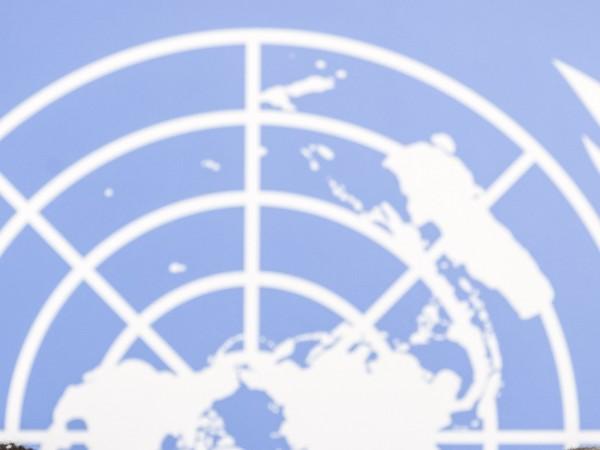 Организацията на обединените нации /ООН/ потвърди, че конференцията за климата,