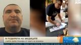 Учител от Пазарджик дари парите от своя книга на болницата