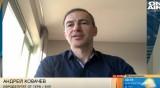 Евродепутат: Парите от ЕС са сериозна глътка въздух за икономиката