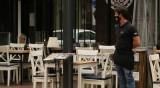 Българите са сред най-пострадалите финансово в ЕС заради коронавируса