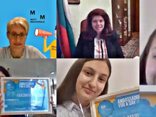 Стремежът към просвета и култура е заложен в българина, любознанието