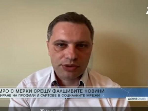 ВМРО с второ предложение срещу фалшивите новините. Те предлагат всеки