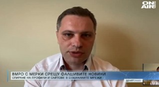 ВМРО с второ предложение срещу фалшивите новините