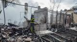 Огромен пожар се разрази в село Кърналово