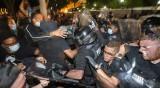 Недоволството в САЩ от полицейското насилие стигна и пред Белия дом
