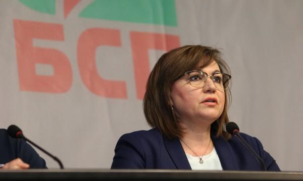 БСП избира лидер на 26 септември