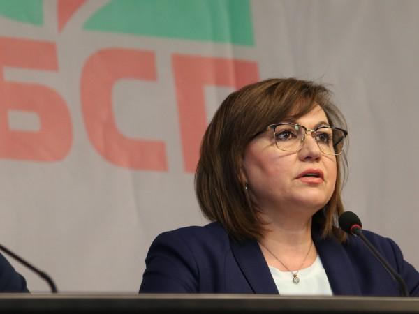 НС на БСП прие решение на подпис да възстанови провеждането