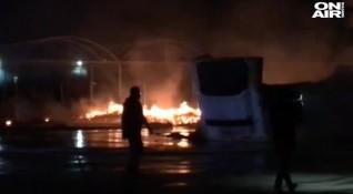 Задържаха четирима за пожара край Кърналово