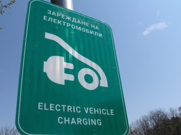 Продажбите на електромобили в света може да се увеличат с