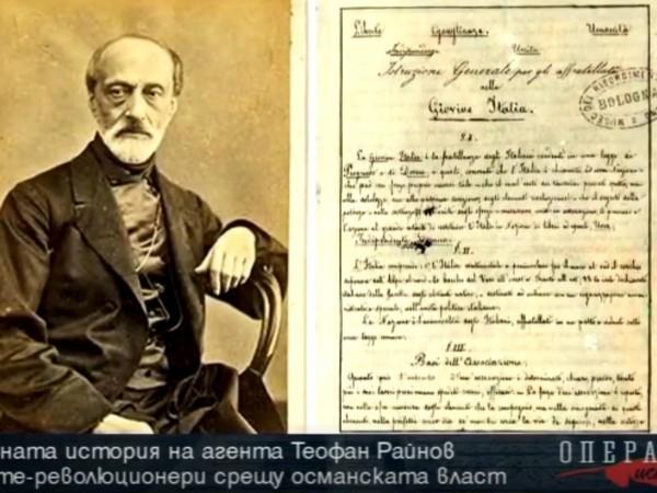 Малцина са чували за един от най-великите български разузнавачи и