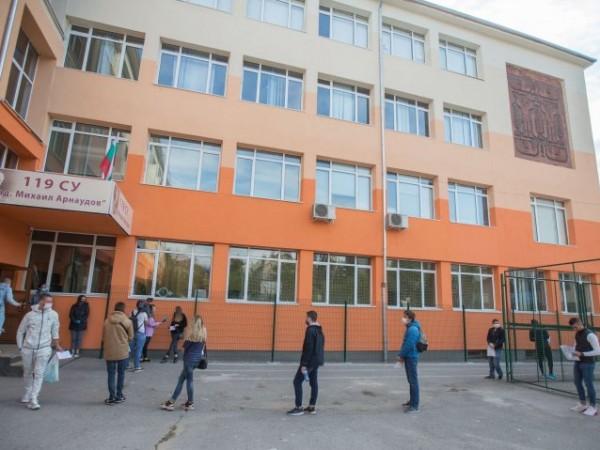 Организацията за провеждането на Държавния зрелостен изпит по Български език