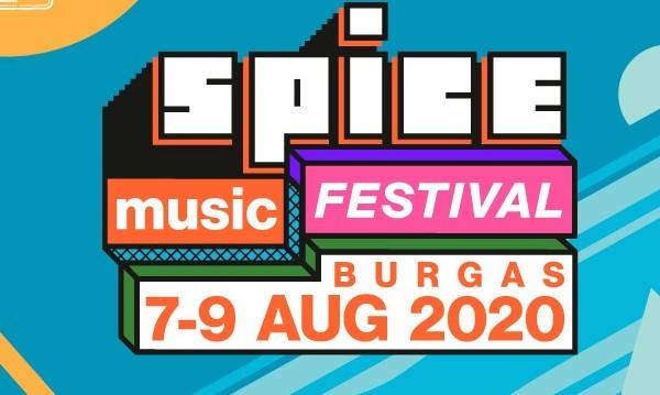 SPICE Music Festival ще го има, партито през август