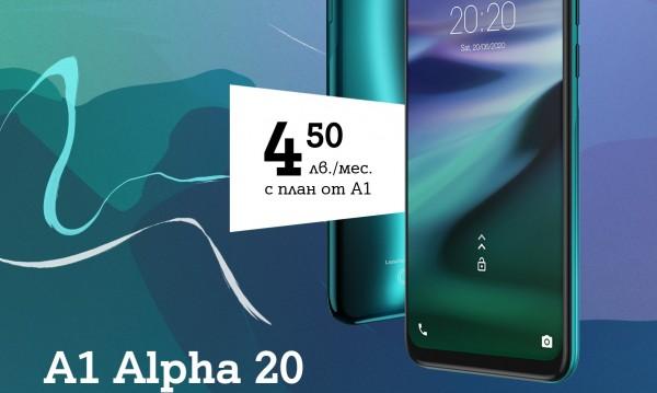 Новото поколение смартфони с бранда на А1 – A1 Alpha 20 и А1 Alpha 20+, излизат на пазара