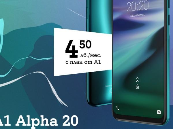 Най-новите предложения в портфолиото с устройства на А1 носят името
