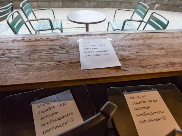 Заведенията на закрито отровиха врати от днес, но опасенията в
