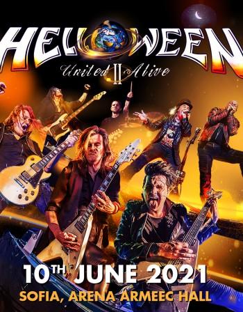 Helloween отменят турнето си, идват у нас на 10 юни 2021