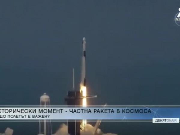 Американската технологична компания SpaceX на Илън Мъск успешно изпрати двама