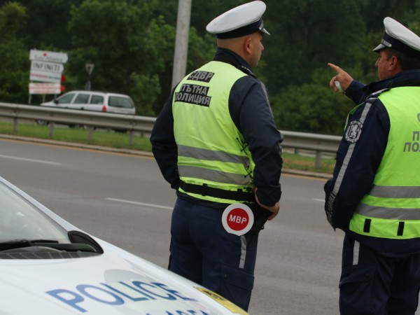 66 нарушители са установени и санкционирани при полицейска операция по