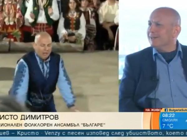 """Хореографът и основател на ансамбъл """"Българе"""" Христо Димитров е предложен"""