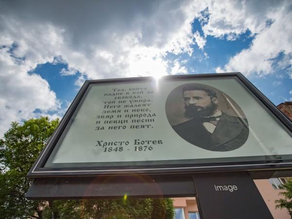 Отбелязваме 144 години от подвига на Ботевата чета и гибелта