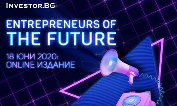 Предприемачи на бъдещето: Кои са най-подходящите сектори за стартиране на бизнес?
