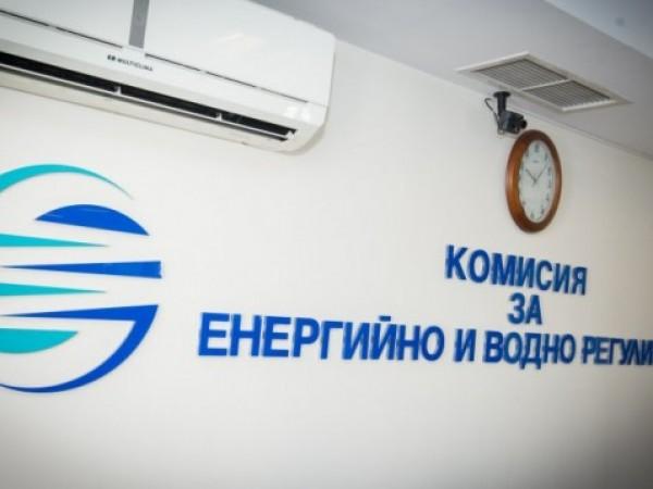 Комисията за енергийно и водно регулиране (КЕВР) утвърди нова цена