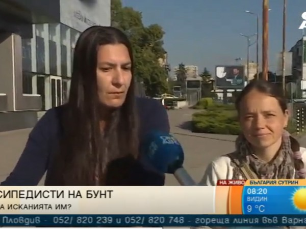 "Преди три дни започна разширението на столичния булевард ""Тодор Каблешков"","