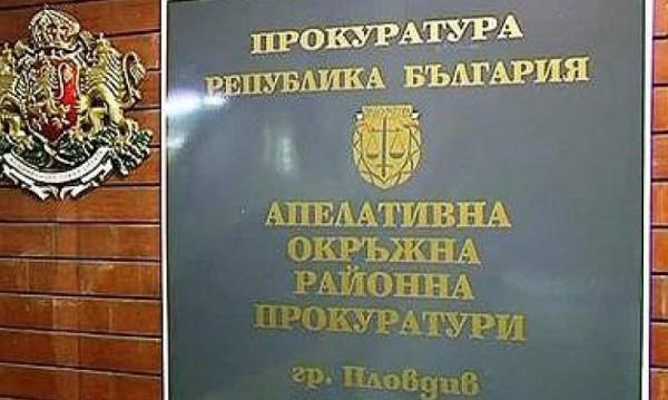 Прокуратурата в Пловдив откри 88 нарушения на завишени цени