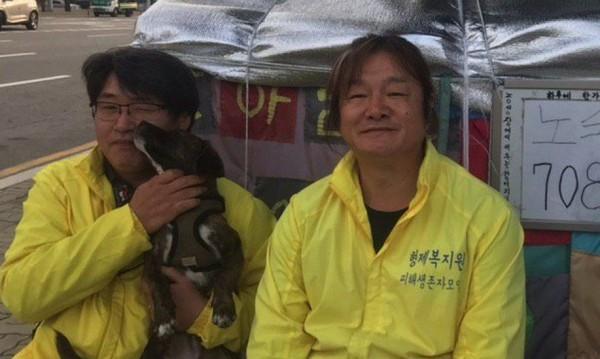"""""""Хюнгджо Бодживон"""" – мрачният концлагер за """"пречистване"""" в Южна Корея"""