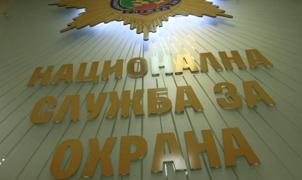 Лейтенант от НСО катастрофира в София