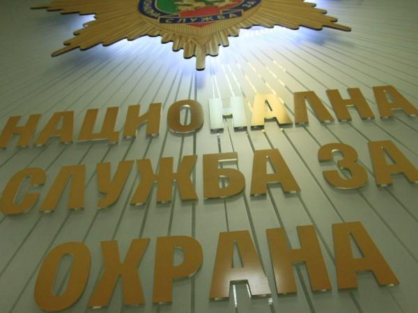 Лейтенант от НСО катастрофира в София с личната си кола.