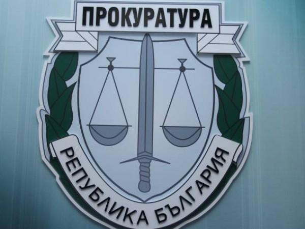 Министърът на културата Боил Банов ще започне проверка на предметите,