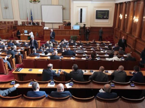 Депутатите от бюджетната комисия ще обсъждат промени в Закона за