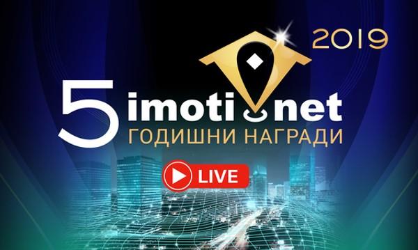 Имотният пазар във Варна и региона след коронавируса – онлайн дискусия на Imoti.net