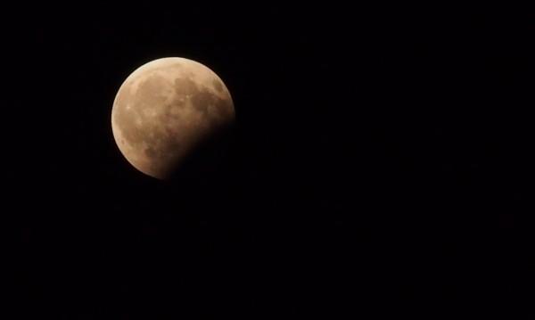 Очаква ни частично лунно затъмнение