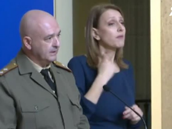 За последните 100 дни генерал Мутафчийски и колегите му от