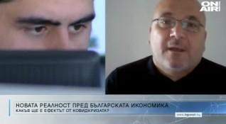 Излизането от кризата - поне година, смята Любомир Дацов