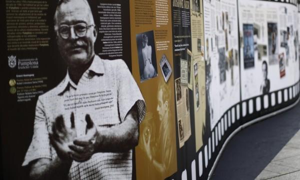 Публикуваха неизвестен досега разказ на Хемингуей