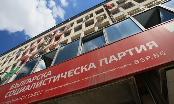 БСП избира нов председател на 26-и септември