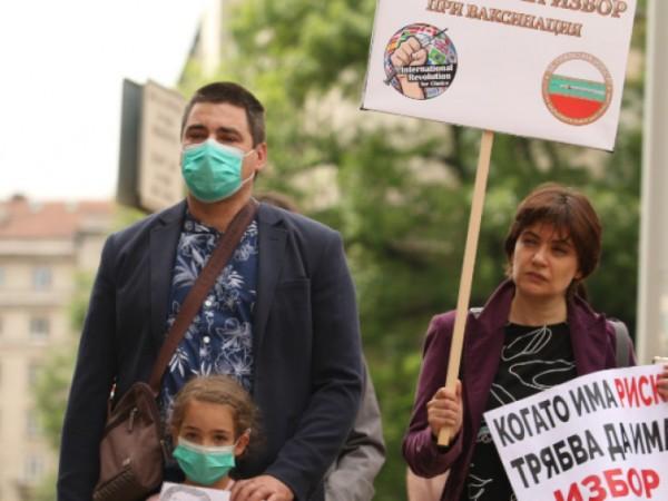 На протест пред Министерския съвет родители поискаха право на свободен