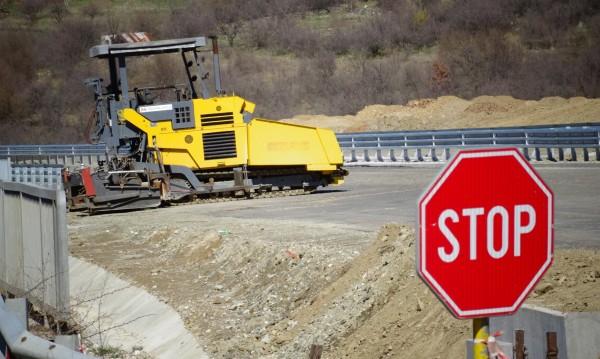 """Част от магистрала """"Струма"""" е в ремонт"""