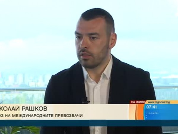 Транспортната комисия на Европейския парламент не прие българските поправки в