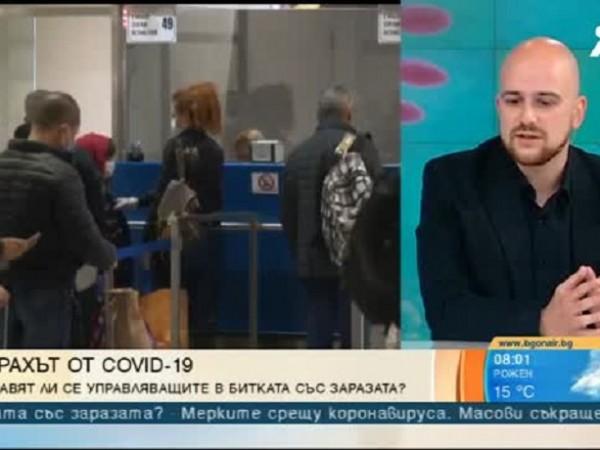 Българите са притеснени за икономическите последици от коронавируса, а 61%