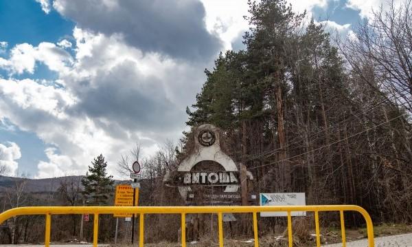 Възстановяват алеи на Витоша, ще има работещи чешми и нови WC