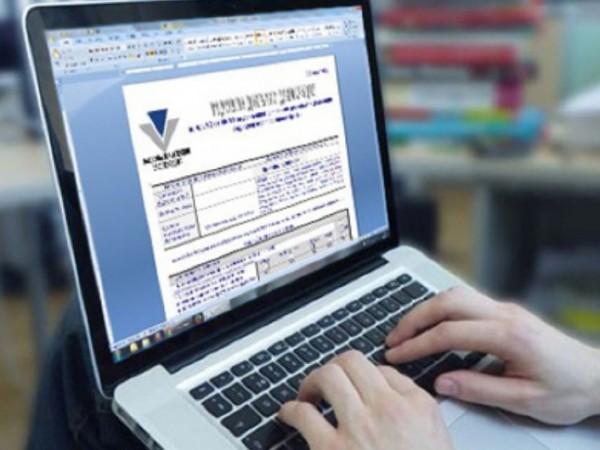 По напълно нов начин ще бъдат попълвани онлайн данъчните декларации,